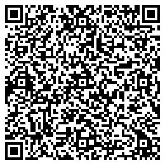 QR-код с контактной информацией организации ЗАО ШЕЛКОВКА