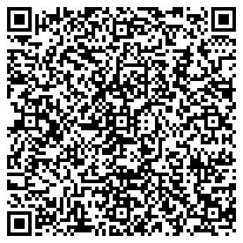 QR-код с контактной информацией организации КИМРСКАЯ ОПТИКА,, ТОО