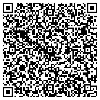 QR-код с контактной информацией организации КИМРСКИЙ МОЛОКОЗАВОД, ООО
