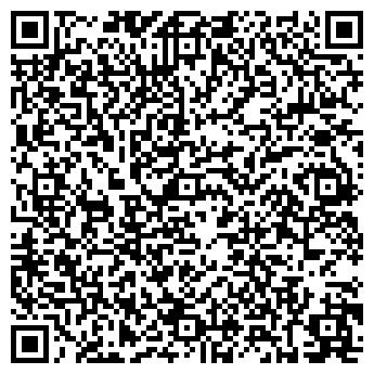 QR-код с контактной информацией организации СЕЛЬХОЗКООПЕРАТИВ СТАРОВО