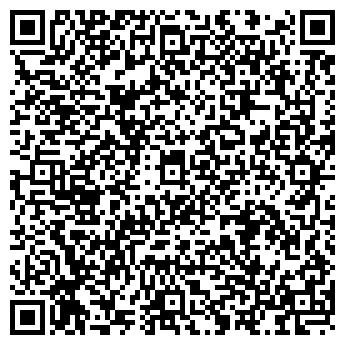 QR-код с контактной информацией организации УЧАСТОК ВЕТЕРИНАРНЫЙ