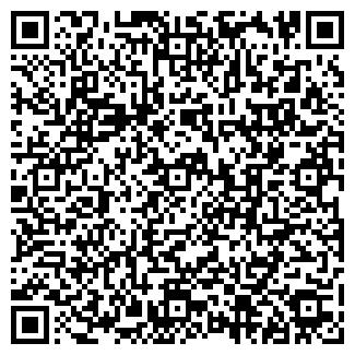 QR-код с контактной информацией организации ЭКСПОШИПИНГ, ООО