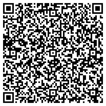QR-код с контактной информацией организации МУП КОММУНАЛЬНОГО ХОЗЯЙСТВА