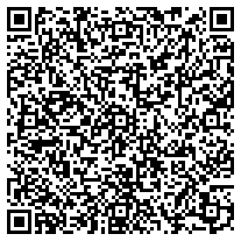 QR-код с контактной информацией организации КИМРСКОЕ ТОРФОПРЕДПРИЯТИЕ