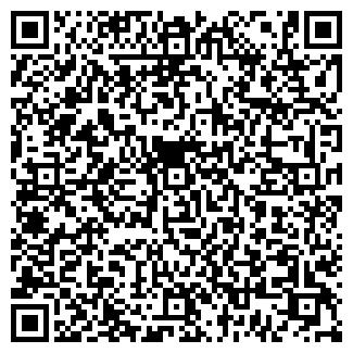 QR-код с контактной информацией организации КОЛХОЗ БОРОДИНСКИЙ