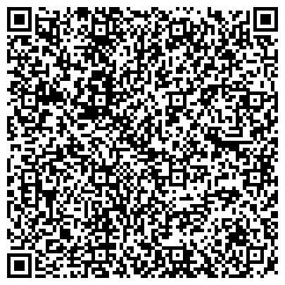 QR-код с контактной информацией организации ВОСТОЧНО-КАЗАХСТАНСКОЕ ЭКСПЕРТНОЕ ЮРИДИЧЕСКОЕ БЮРО ТОО