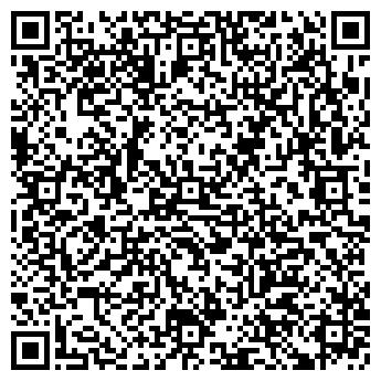 QR-код с контактной информацией организации КИМРСКИЙ ХЛЕБОКОМБИНАТ, ОАО