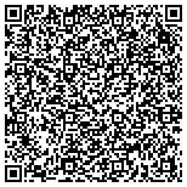 QR-код с контактной информацией организации ВОСТОЧНЫЙ ГУМАНИТАРНЫЙ КОЛЛЕДЖ