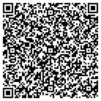QR-код с контактной информацией организации КИМРСКИЙ МОЛОКОЗАВОД,, ТОО