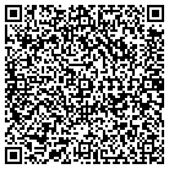 QR-код с контактной информацией организации ВЕЧЕР ПРОГРАММА