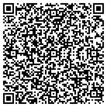 QR-код с контактной информацией организации САВМА ПРОФИЛАКТОРИЙ