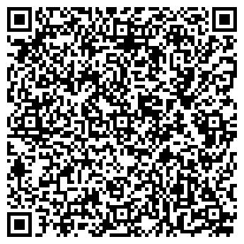 QR-код с контактной информацией организации БЕЛОГОРОДСКАЯ СУДОВЕРФЬ