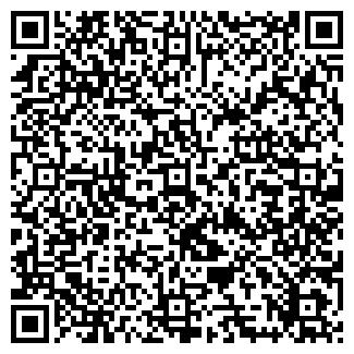 QR-код с контактной информацией организации ШУЙСКИЙ КОМБИНАТ ХЛЕБОПРОДУКТОВ