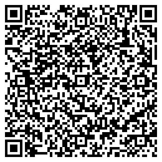 QR-код с контактной информацией организации ЮНОСТЬ КАФЕ