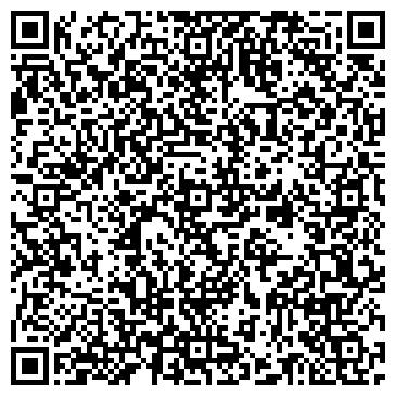 QR-код с контактной информацией организации ЦЕНТРАЛЬНАЯ РАЙОННАЯ ПОЛИКЛИНИКА ФИЛИАЛ № 3