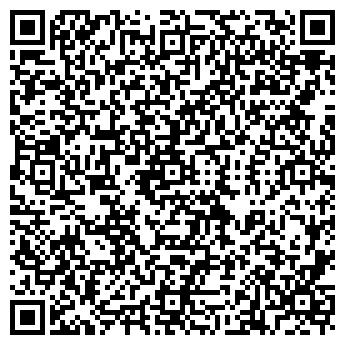 QR-код с контактной информацией организации ВТС ТОО