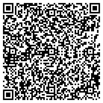 QR-код с контактной информацией организации УЧРЕЖДЕНИЕ ОК 3/3