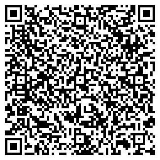 QR-код с контактной информацией организации ОАО СМУ-15