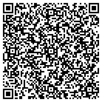 QR-код с контактной информацией организации ПОЛИКОР