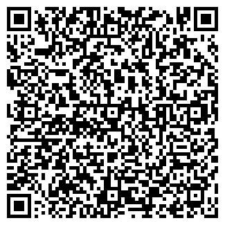 QR-код с контактной информацией организации ШАХТА ЛИПКОВСКАЯ
