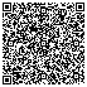 QR-код с контактной информацией организации СИНТВИТА АКЦИОНЕРНАЯ КОМПАНИЯ