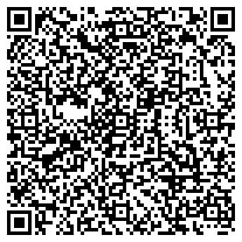 QR-код с контактной информацией организации БОЛОХОВСКОЕ УПП ВОС