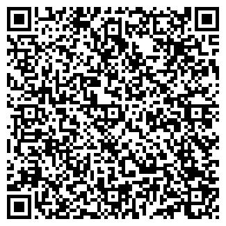 QR-код с контактной информацией организации БОЛОХОВСКИЙ СПК