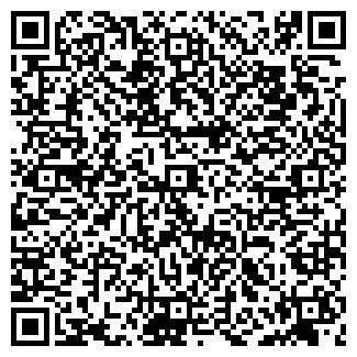 QR-код с контактной информацией организации ФЕЛИСИТА