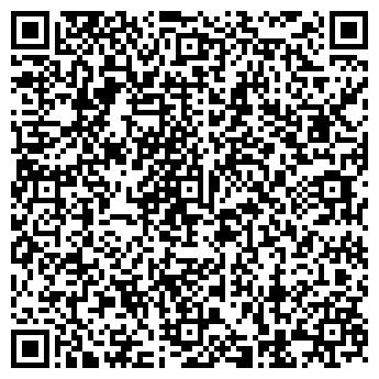 QR-код с контактной информацией организации ХОЛОДИЛЬНАЯ ТЕХНИКА ОАО