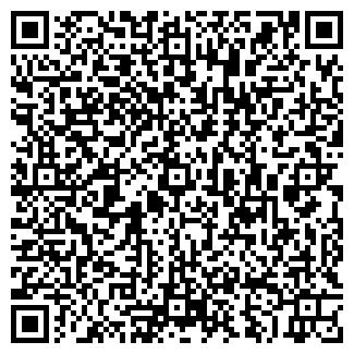 QR-код с контактной информацией организации ООО ГЕФЕСТ, БМЗ