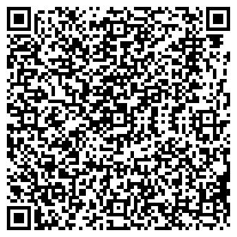 QR-код с контактной информацией организации СТАЛЬКОЛОРПРОФИЛЬ