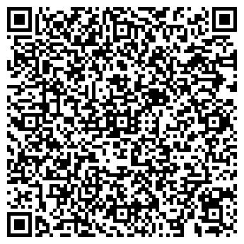 QR-код с контактной информацией организации ГАМБИЯС ТОО