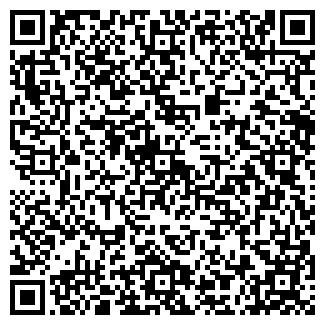 QR-код с контактной информацией организации ДЕДОСЛАВЛЬ СПК