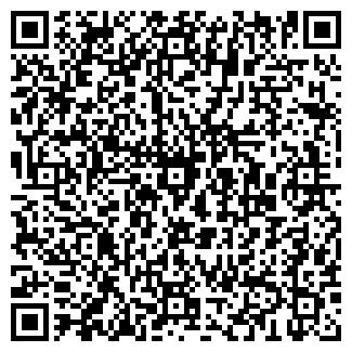 QR-код с контактной информацией организации МАЙСКИЙ СПК