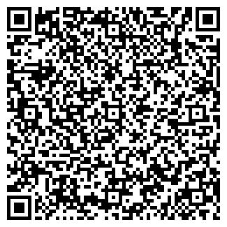 QR-код с контактной информацией организации ПОЛИС ФИРМА