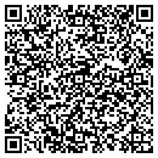 QR-код с контактной информацией организации РУНА ТОО