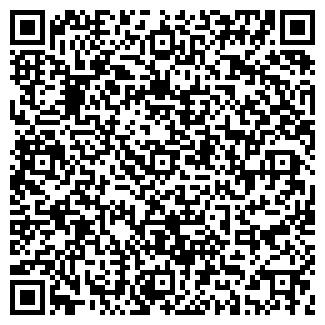 QR-код с контактной информацией организации ЛИПКОВСКИЙ ЗЖБИ, ОАО