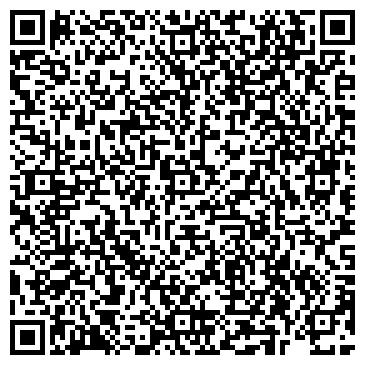 QR-код с контактной информацией организации ФИЛИППОВСКОЕ ПРЕДПРИЯТИЕ ЖИЛИЩНО-КОММУНАЛЬНОГО ХОЗЯЙСТВА