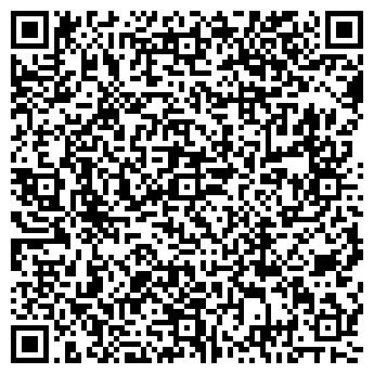QR-код с контактной информацией организации ГАММИ-МАХ ТОО