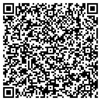 QR-код с контактной информацией организации ЭКОМЕД, ТОО