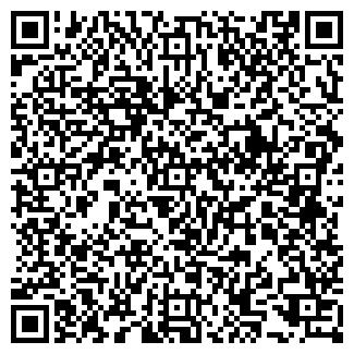 QR-код с контактной информацией организации СВОБОДА, ОАО