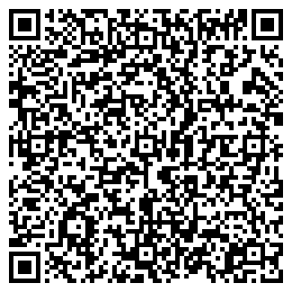 QR-код с контактной информацией организации КИРЖАЧШЕЛК