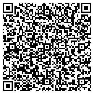 QR-код с контактной информацией организации КРИСТАЛЛ, АО