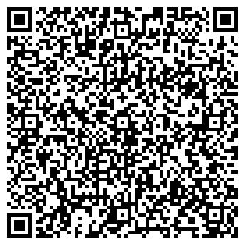 QR-код с контактной информацией организации ГАРАНТ-СЕРВИС ТОО