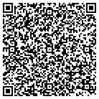 QR-код с контактной информацией организации КИРСАНОВСКАЯ ГАЗЕТА