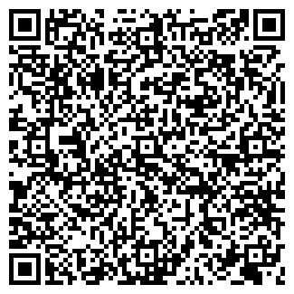 QR-код с контактной информацией организации № 12, МП
