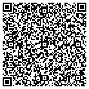QR-код с контактной информацией организации ГЕЛЕНА ТОО