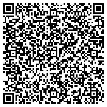QR-код с контактной информацией организации КИРСАНОВСКИЙ КОНСЕРВНЫЙ ЗАВОД