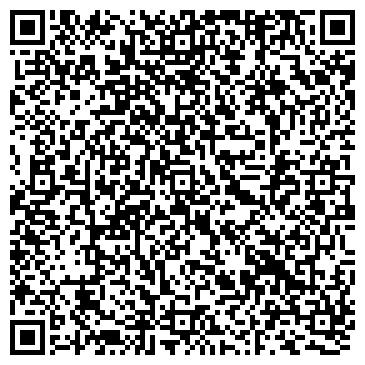 QR-код с контактной информацией организации КАРСАНОВСКАЯ ДОРОЖНО-СТРОИТЕЛЬНАЯ ПМК