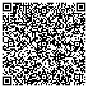 QR-код с контактной информацией организации ГЕЛИОДОР ТОО